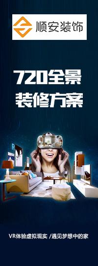 屹家网VR系统